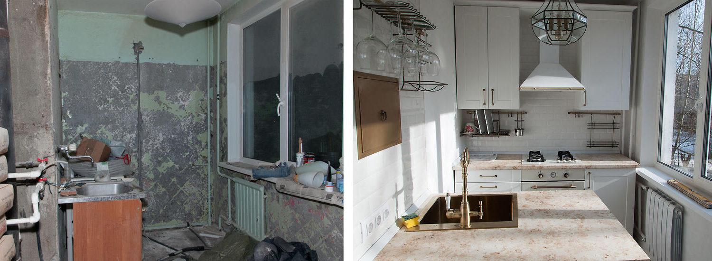 С Чего Начать Ремонт В Квартире. Фото До И После Ремонта. inside Ремонт Квартир Фото До И После